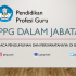 Pengumuman Pelaksanaan Seleksi Administrasi PPG Dalam Jabatan Tahun 2021
